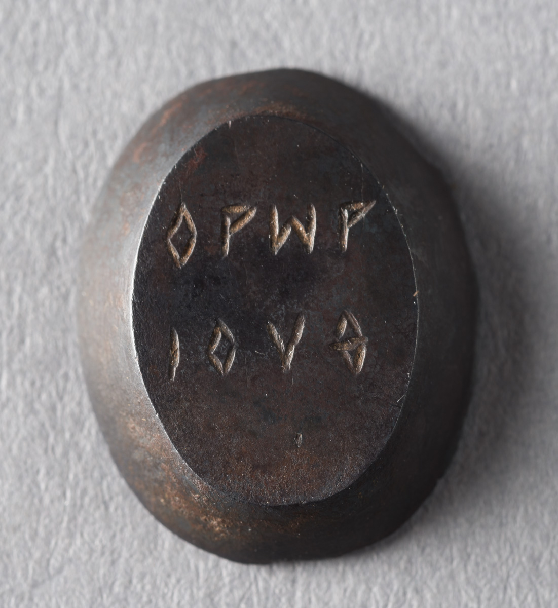 Uterine Amulet; Egypt; in Greek; 1st–5th century AD; Hematite, black; 18 x 15 x 4 mm; SCL–Bonner 21