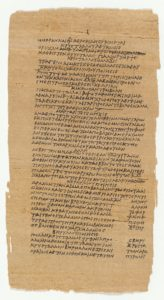 Figure 1. Leaf from the Stockholm papyrus, freely available at the Word Digital Library: http://www.wdl.org/en/item/14299/