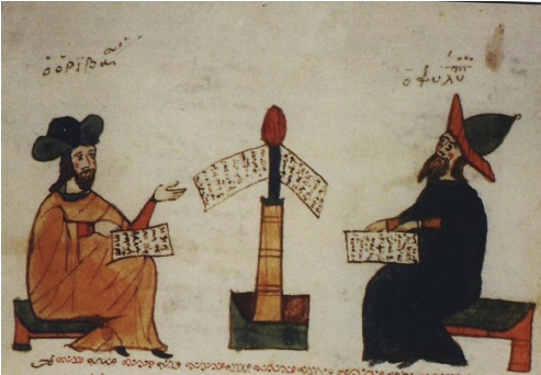 Figure 2. Bologna, Biblioteca Universitaria, MS 3632 (f. 97v), 14th-15th century CE The physicians Oribasius (left) and Philippos (right) https://www.researchgate.net/figure/Oribasius-Pergamenus-left-having-a-conversation-with-the-ancient-Greek-physician_fig2_237147821